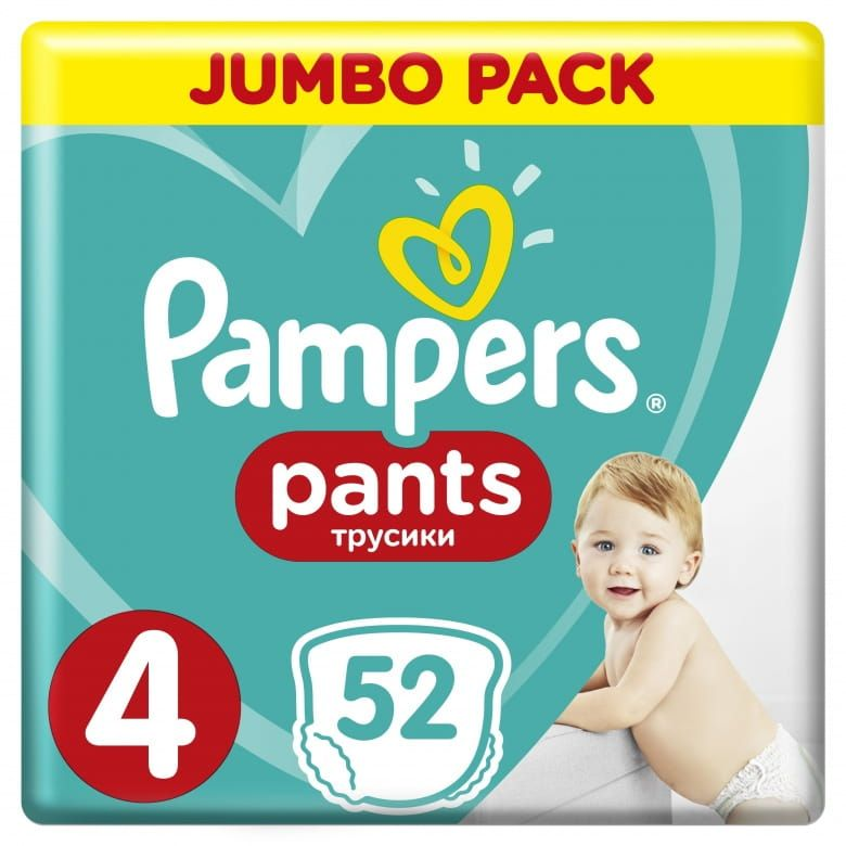 Pampers Pants 4 maxi