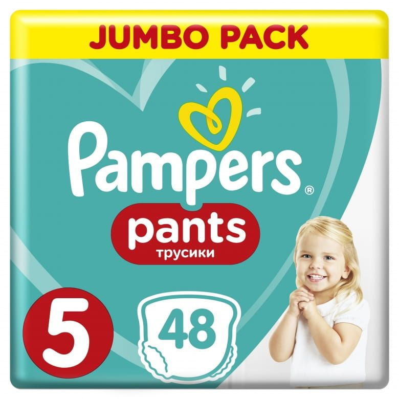 Pampers Pants 5 junior